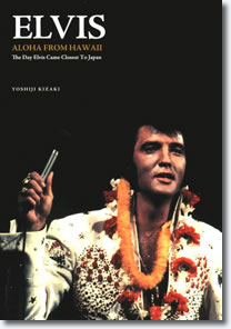 Elvis - Aloha From Hawaii: The Day Elvis Came Closest To Japan