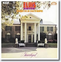 Elvis - Recorded Live On Stage In Memphis FTD CD