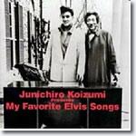 Junichiro Koizumi Presents My Favouite Elvis Songs CD