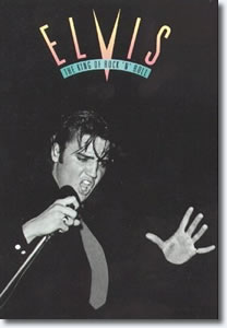 Elvis: The King Of Rock 'N' Roll - The Complete 50's Masters