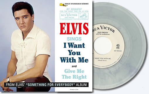 I Want You With Me / Give Me The Right Vinyl Single