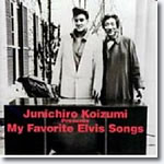 Junichiro Koizumi Presents My Favouite Elvis Songs CD