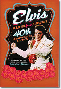 Elvis : Aloha From Hawaii DVD [2013 Edition New Edit].